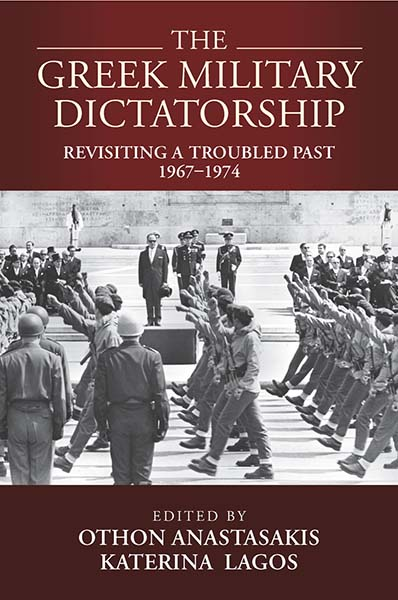 The Greek Military Dictatorship