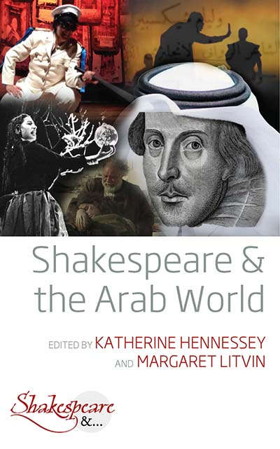 Shakespeare & the Arab World