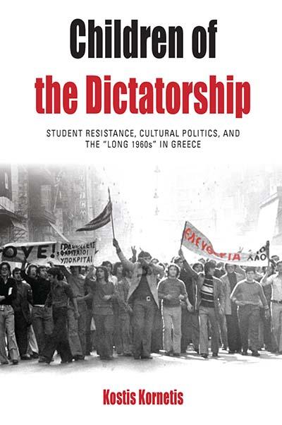 Children of the Dictatorship