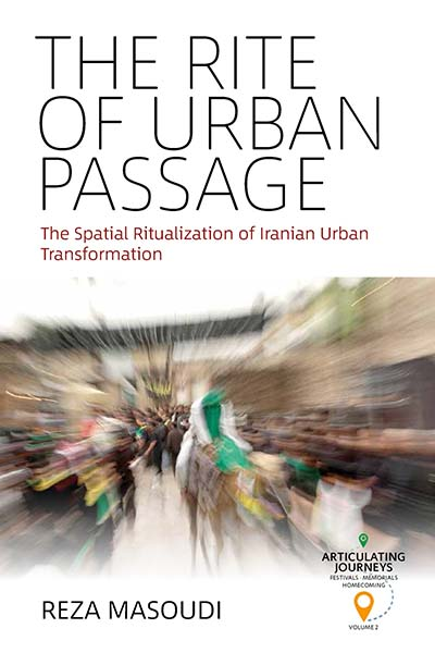 Rite of Urban Passage, The