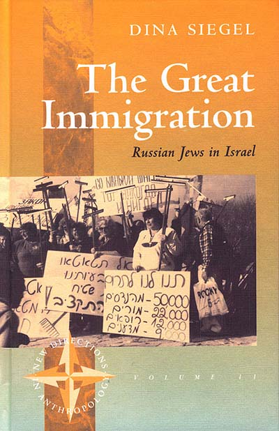 The Great Immigration