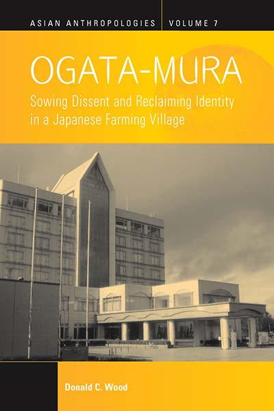 Ogata-Mura